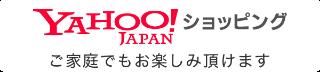 Yahoo!ストア