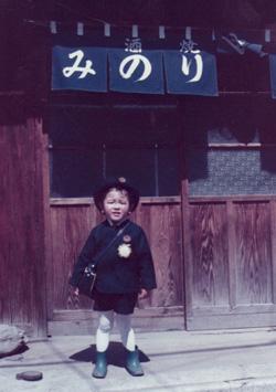 旧みのり昭和48年(長男入園記念写真 )